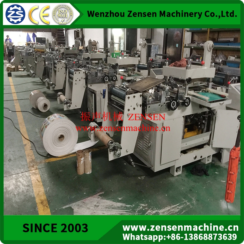 ZS-MQ330 Flatbed die cutting machine2_副本.jpg